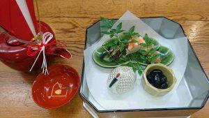 新春祝い八寸(前菜)とお屠蘇